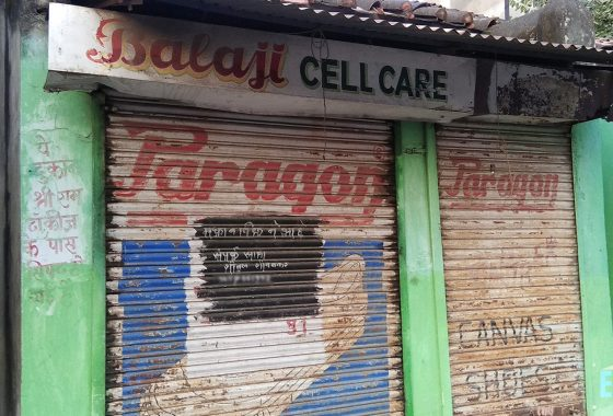 1100 Sqft Shop For Sale Near Old Bus Stand Itwari Main Market Umred