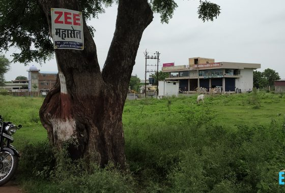 1 Acre Commercial Land For Sale Near Ashok Marble And Tiles Agrasen Square BhandaraMarble And Tiles Agrasen Square Bhandara