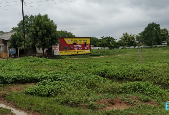 1 Acre Commercial Land For Sale Opposite Shree Metals Mujbi Bhandara