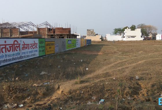 1.6 Acre Commercial Land For Sale Opposite Harsh Steel, Amgaon Road Fulchur Gondia