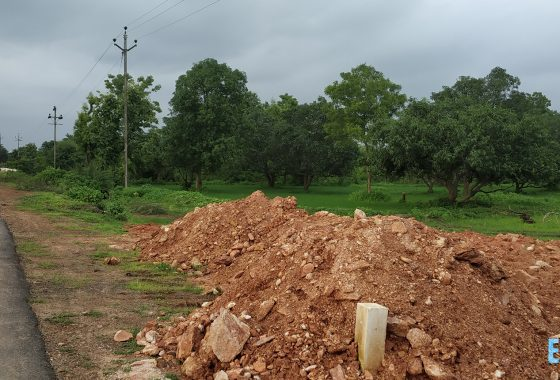 2 Acre Commercial Land For Sale By Pass Road Chota Gondia Gondia