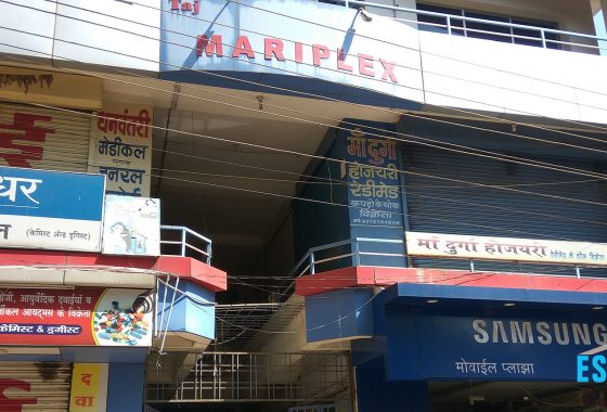 300 Sqft Shop For Sale Girls College Road Main Market Gondia