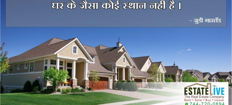 Real-estate-quote-hindi-estatelive-09
