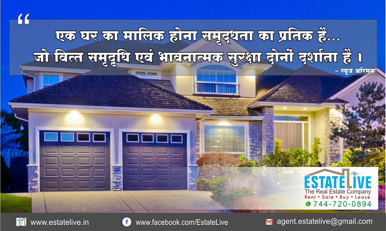 estatelive-real-estate-hindi-quote (6)